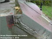 "Немецкий тяжелый танк PzKpfw V Ausf.G  ""Panther"",  rue D'Erezee, Manhay, Belgique Panther_Manhay_201"