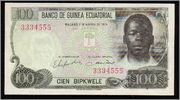 100 Bibkwele Guinea Ecuatorial 1979 (FNMT) Guinea79_100a