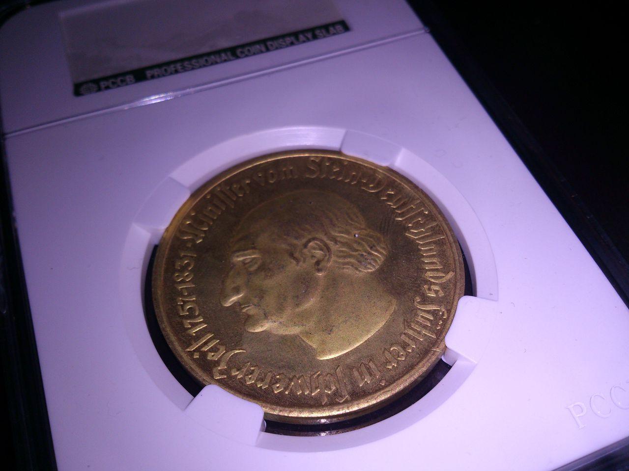 Monedas de emergencia emitidas por el banco regional de Westphalia DSC_8552