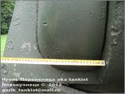 Советский тяжелый танк КВ-1, завод № 371,  1943 год,  поселок Ропша, Ленинградская область. 1_175