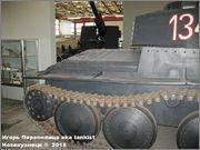Немецкий легкий танк Panzerkampfwagen 38 (t)  Ausf G,  Deutsches Panzermuseum, Munster Pzkpfw_38_t_Munster_010