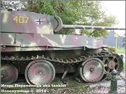 "Немецкий тяжелый танк PzKpfw V Ausf.G  ""Panther"",  rue D'Erezee, Manhay, Belgique Panther_Manhay_222"