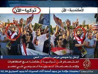 ثورة -  محاولة جديدة من قناة الجزيرة لتشويه ثورة 30 يونيو 1236039_740640479286128_1282223448_n