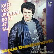Stevo Damljanovic - Diskografija  Stevo_Damljanovic_1984_p