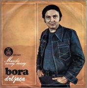 Borislav Bora Drljaca - Diskografija R_2495903_1287177808