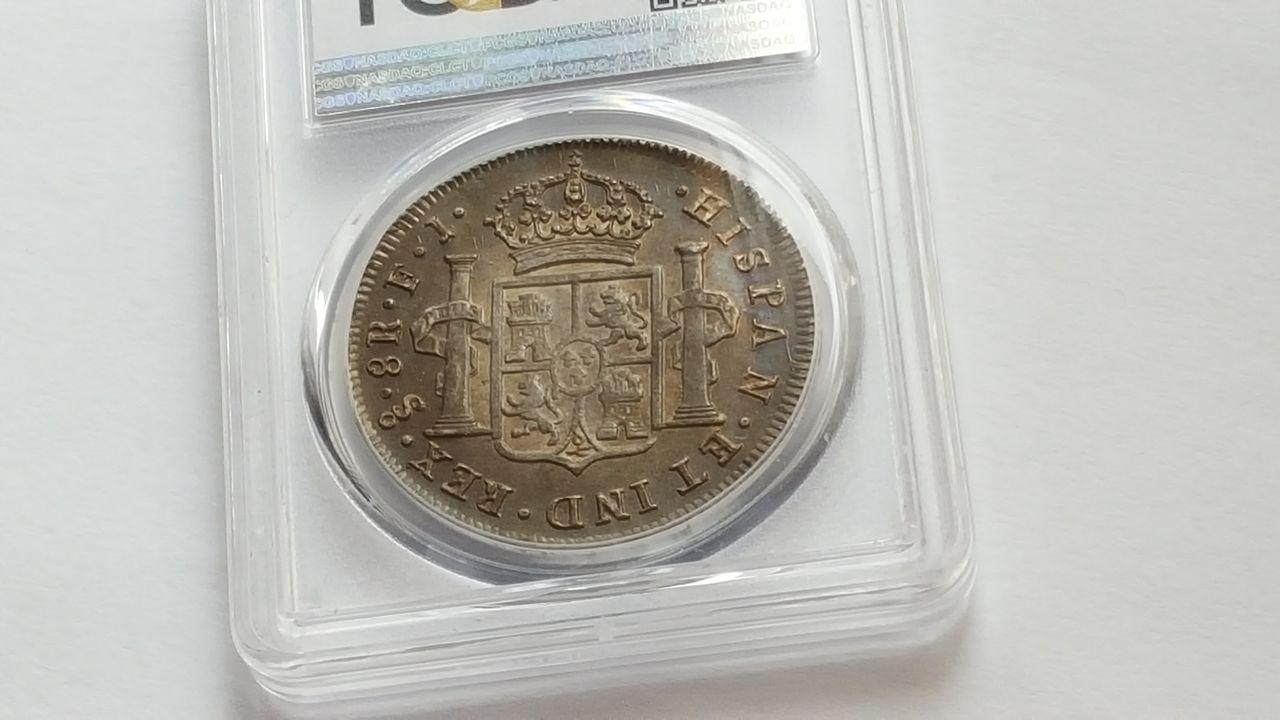 8 reales 1809  Fernando VII  Chile 20160202_143831