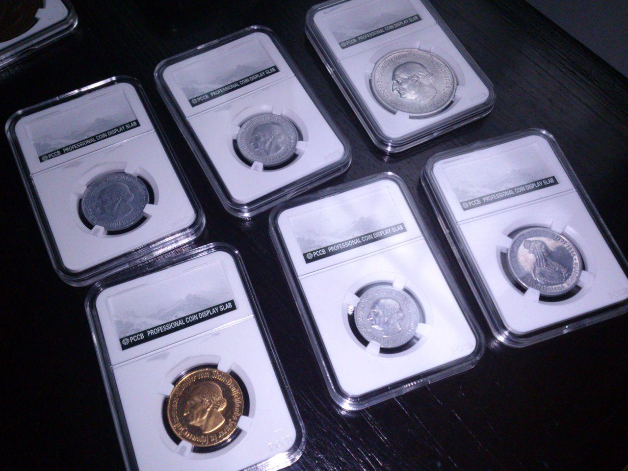 Monedas de emergencia emitidas por el banco regional de Westphalia DSC_8549