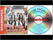 Zvuci Tromedje - Diskografija Default