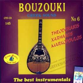 BOUZOUKI OF MY DREAMS Bouzouki