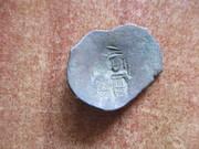 Trachy del imperio latino de Constantinopla IMG_0122