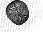 Dracma. Cosroes II. Posible año 7º de reinado. IMG_4801