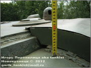 Советский тяжелый танк КВ-1, завод № 371,  1943 год,  поселок Ропша, Ленинградская область. 1_179