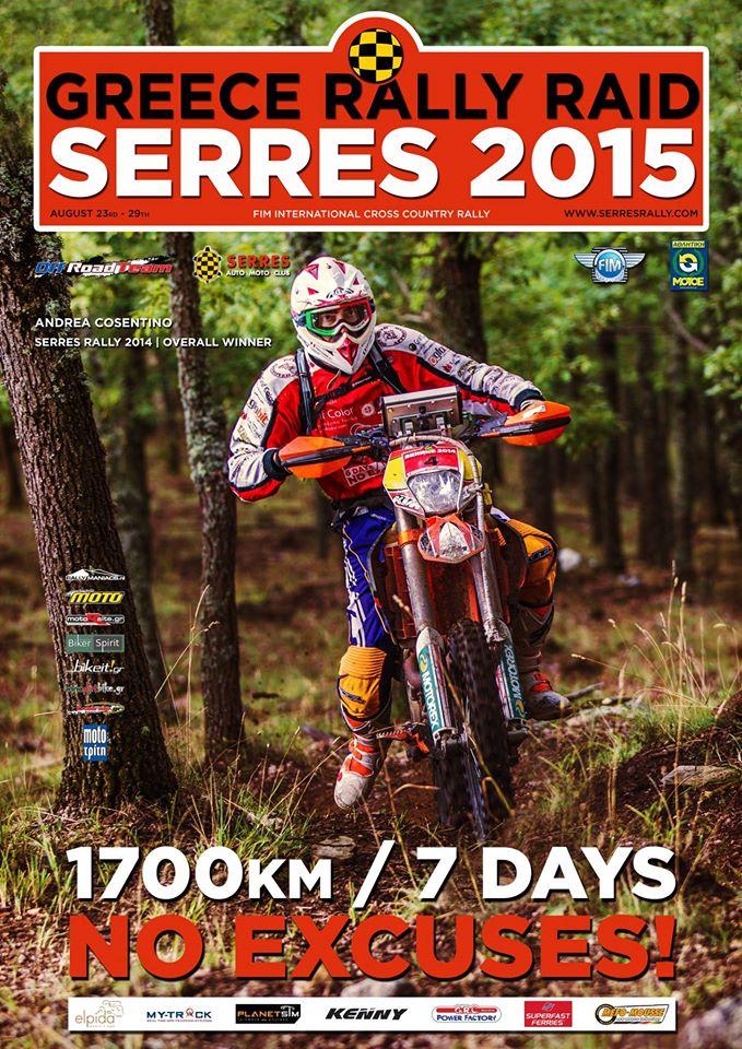 Serres Rally Raid 2015 11144456_936284496409991_4157485938113848084_o