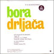 Borislav Bora Drljaca - Diskografija BORA_DRLJACA_1976_2