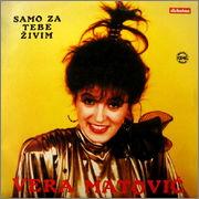 Vera Matovic - Diskografija - Page 2 R_5687844512520