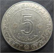 5 dinars. Argelia. 1974. 20 aniversario de la revolución. ALG_5_Dinares_20_Aniversario_revoluci_n_anv