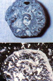 Prutah (Leptón) de Poncio Pilato. Jerusalén L IZ año 17 de Tiberio (30 - 31 d. C.) Variante_CAICAPOC
