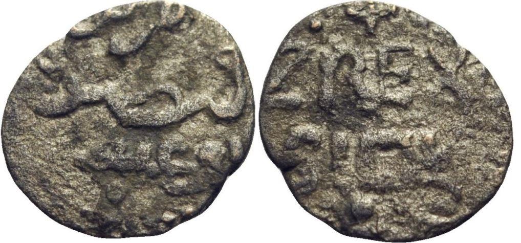 Quarto di Tercenario bilingüe de Enrique VI. Palermo Quarto_di_tercenario_enrico_vi