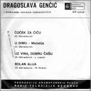 Dragoslava Gencic - Diskografija  1969_z