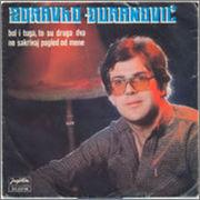 Zdravko Djuranovic -Diskografija Cover170x170_1