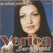 Verica Serifovic - Diskografija 1999_a