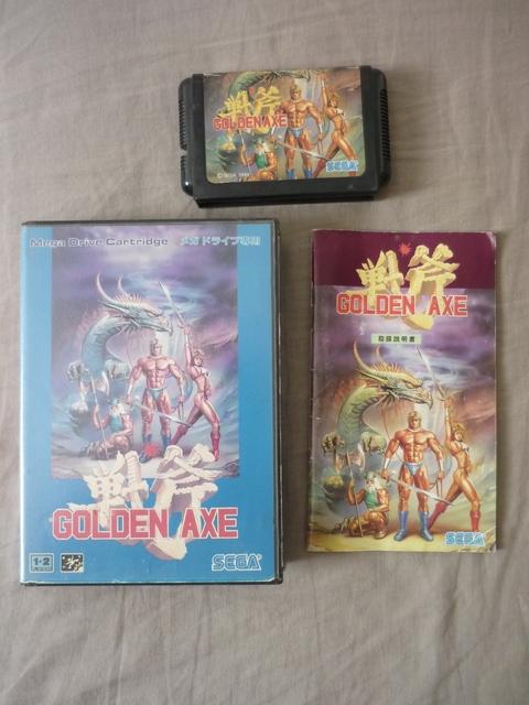 [VDS/TROC] Saturn et Dreamcast Jap jeux P1040762