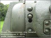Советский тяжелый танк КВ-1, завод № 371,  1943 год,  поселок Ропша, Ленинградская область. 1_173
