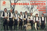 Svetozar Lazovic Gongo -Diskografija Svetozar_08