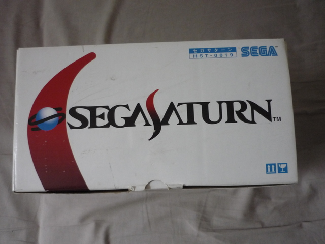 [VDS/TROC] Saturn et Dreamcast Jap jeux P1040110