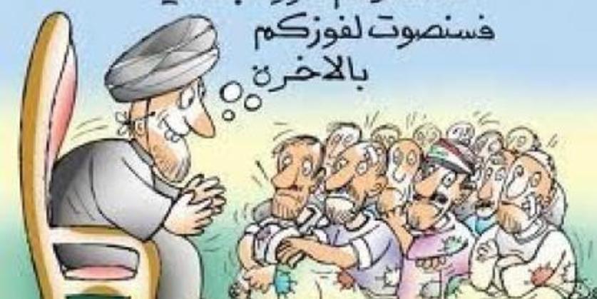 احزاب باطلة ومنظمات عاطلة/ بقلم:عباس الكتبي 7026y_Pt1y08f