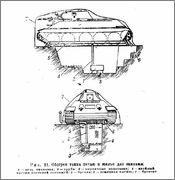 Вопросы по Т-34. Устройство, производство, принадлежность к части. - Страница 5 View_image_110602205419_tank_pethka_2