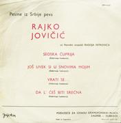 Rajko Jovicic - Diskografija R_3226022_1321283837
