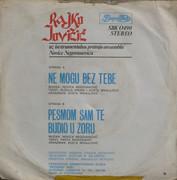 Rajko Jovicic - Diskografija Zadnja