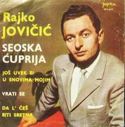 Rajko Jovicic - Diskografija R_3226022_1321283823