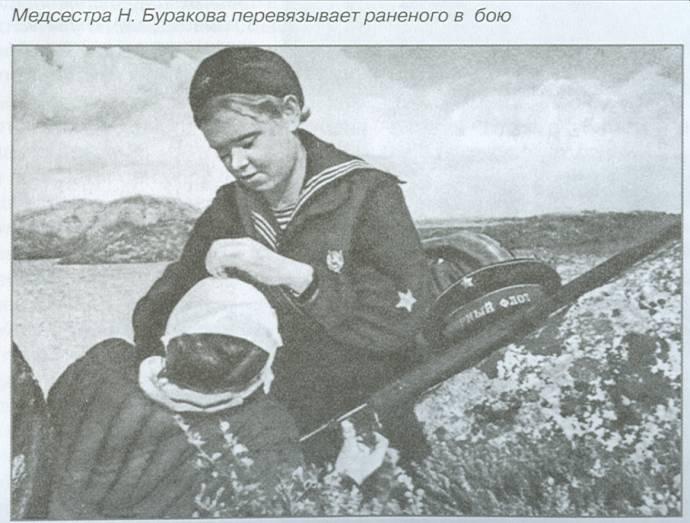 Наша война 1941_sf1