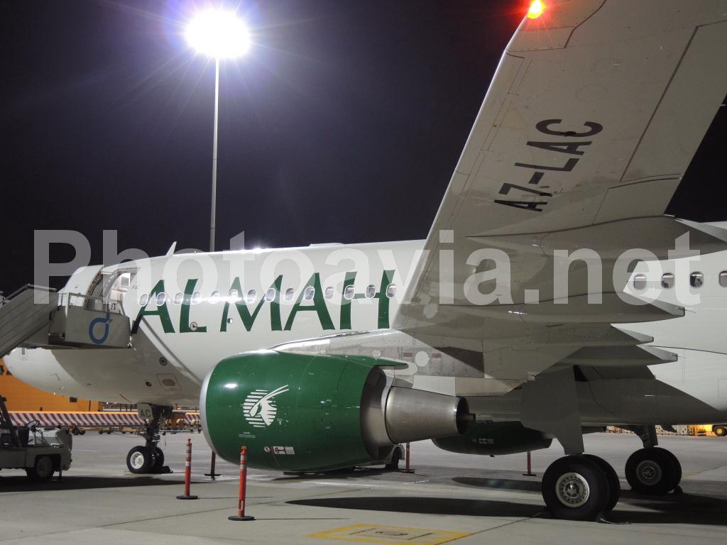 Al Maha Airways (QR / QTR) DSCN0540
