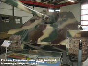 """Немецкая тяжелая САУ  """"JagdPanther""""  Ausf G, SdKfz 173, Deutsches Panzermuseum, Munster Jagdpanther_Munster_108"""