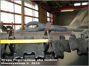 """Немецкая тяжелая САУ  """"JagdPanther""""  Ausf G, SdKfz 173, Deutsches Panzermuseum, Munster Jagdpanther_Munster_092"""