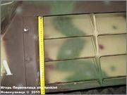 """Немецкая 15,0 см САУ """"Hummel"""" Sd.Kfz. 165,  Deutsches Panzermuseum, Munster, Deutschland Hummel_Munster_125"""