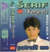 Serif Konjevic - Diskografija 1995_jv_ka_pz