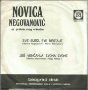Novca Negovanovic -Doskografija R_2216047_1270367371_jpeg
