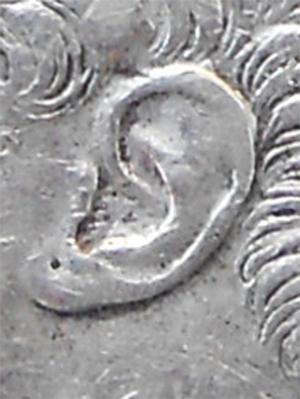 5 pesetas Alfonso XII 1875 Oreja