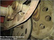Немецкий средний бронетранспортер SdKfz 251/7  Ausf D,  Musee des Blindes, Saumur, France 251_7_Saumur_119