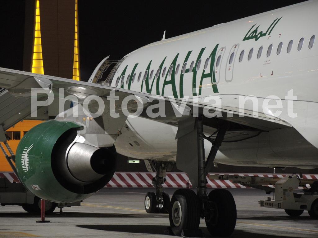 Al Maha Airways (QR / QTR) DSCN0536