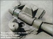 Советский тяжелый танк ИС-2, ЧКЗ, февраль 1944 г.,  Музей вооружения в Цитадели г.Познань, Польша. 2_237