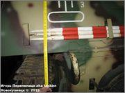 """Немецкая 15,0 см САУ """"Hummel"""" Sd.Kfz. 165,  Deutsches Panzermuseum, Munster, Deutschland Hummel_Munster_145"""