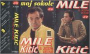 Mile Kitic - Diskografija Mile_Kitic_1994_Kas_Prednja