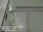 Советский тяжелый танк ИС-2, ЧКЗ, февраль 1944 г.,  Музей вооружения в Цитадели г.Познань, Польша. 2_218