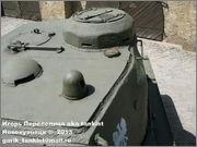 Советский тяжелый танк ИС-2, ЧКЗ, февраль 1944 г.,  Музей вооружения в Цитадели г.Познань, Польша. 2_221