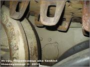 """Немецкая тяжелая САУ  """"JagdPanther""""  Ausf G, SdKfz 173, Deutsches Panzermuseum, Munster Jagdpanther_Munster_100"""